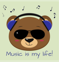 the bear is a brown musician listening to music vector image