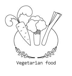 Vegetarian food mono line logo with vegetable vector