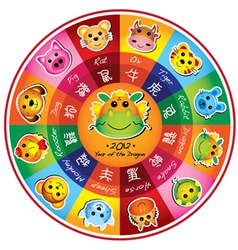 chinese horoscopes collection vector image