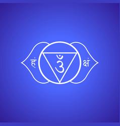 Chakra ajna symbol vector