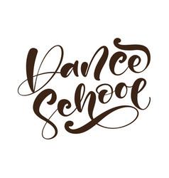 dance school hand drawn lettering vector image