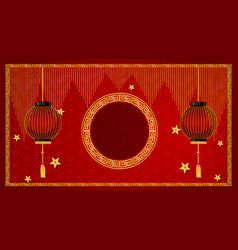 round frame design with red lanterns vector image