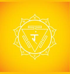 chakra manipura symbol vector image