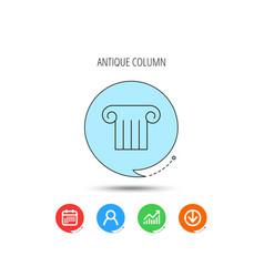 antique column icon ancient museum sign vector image