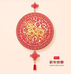 china holiday zodiac sign hanging metal ox decor vector image