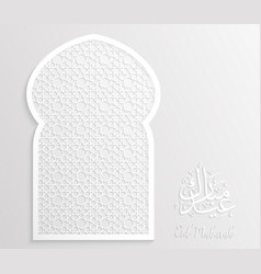 White label eid mubarak greeting card vector