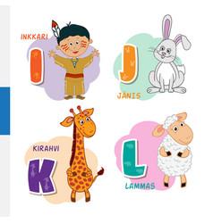 finnish alphabet native american rabbit giraffe vector image vector image