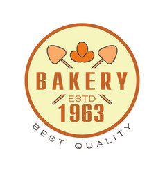 Bakery best quality logo template estd 1963 vector