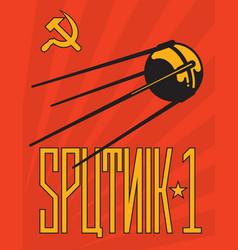 Retro sputnik satellite design vector