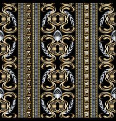 3d greek key borders floral seamless pattern vector