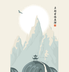 Mountain landscape in china style with hieroglyphs vector