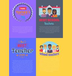school teachers placard on vector image