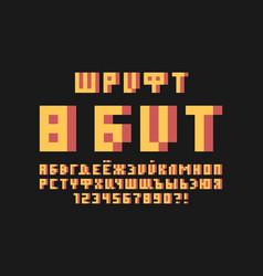 8 bit font cyrillic alphabet vector