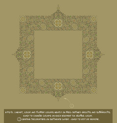 square flower decorative ornaments - khaki vector image