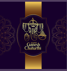 Ganesh chaturthi golden festival card background vector