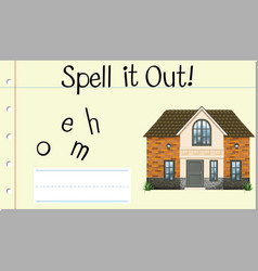 Spell it out home vector