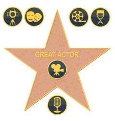 walk of fame set vector image