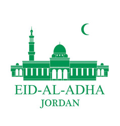 eid al adha jordan vector image