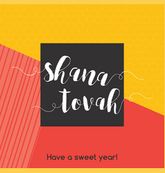 Jewish holiday rosh hashanah greeting card vector