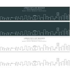 riyadh single line skyline banner vector image