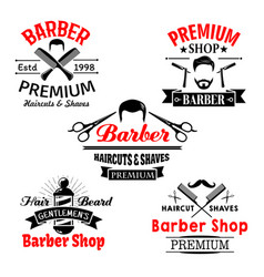 Barber shop premium salon icons set vector