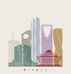 riyadh v2 skyline poster vector image