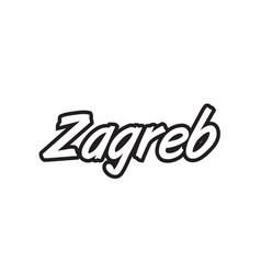 Zagreb europe capital text logo black white icon vector