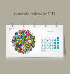 calendar 2017 mandala design vector image
