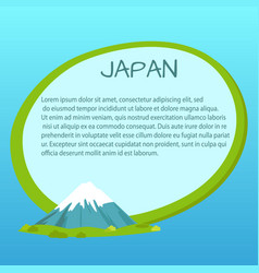 japan label with text inside near fuji mountain vector image vector image