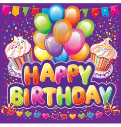 Happy birthday text on background with party eleme vector image vector image