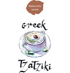 yoghurt with cucumber greek tzatziki dip sauce vector image