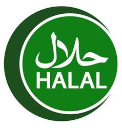 Halal logo emblem halal sign certificate vector