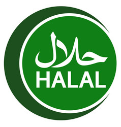 halal logo emblem sign certificate vector image