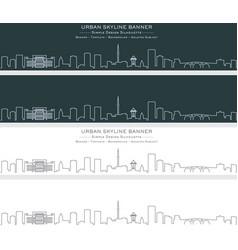 sarajevo single line skyline banner vector image
