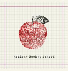 back to school apple vector image