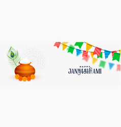 Janmashtami shree krishna festival decorative vector