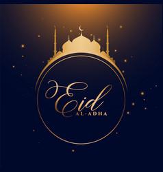 Eid al adha wishes card design vector