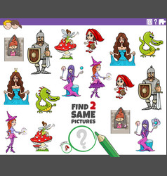 Find two same fantasy characters task for children vector