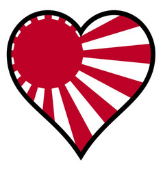 love japan vector image