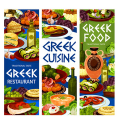 Greek salad with cheese olives dolma moussaka vector