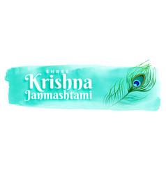 Happy krishna janmashtami festival watercolor vector