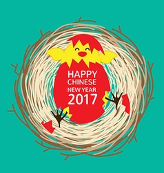 Chinese new year 2017 greeting card with Bird nest vector image