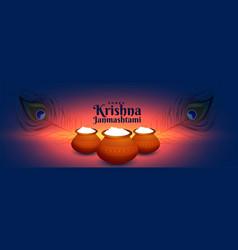 Happy krishna janmashtami indian festival glowing vector