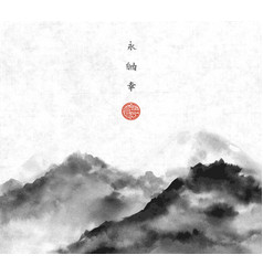 mountain forests hand drawn with ink on rice paper vector image