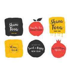 Rosh hashanah abstract jewish holiday icon set vector