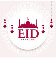 Beautiful eid al adha wishes background vector