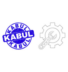 Blue distress kabul stamp seal and web mesh vector