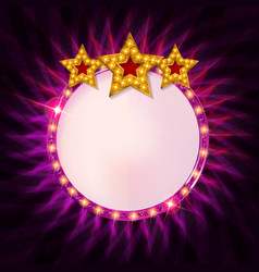 Round frame with glowing shiny light bulbs vector