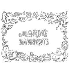 marine inhabitants vector image