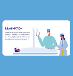 Reanimation flat template with text space vector